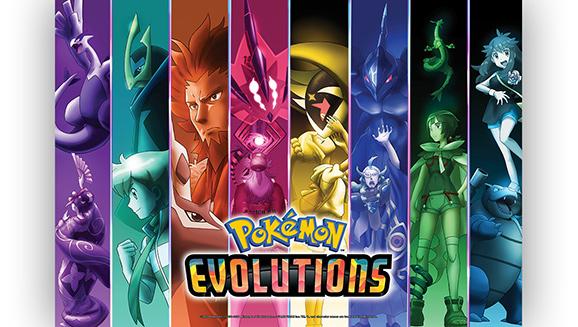 Image: Neuer Pokémon Web-Anime